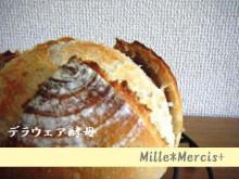 バックリ☆カンパの通信簿_a0348473_12581551.jpg