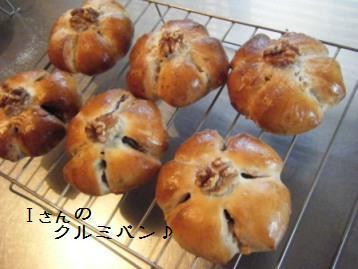 【教室パン】おかずパン@サフ_a0348473_13014810.jpg