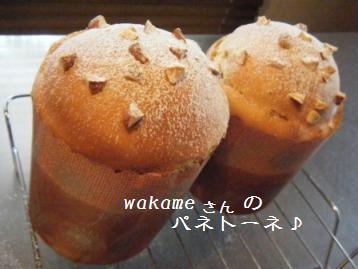 【教室パン】おかずパン@サフ_a0348473_13014864.jpg