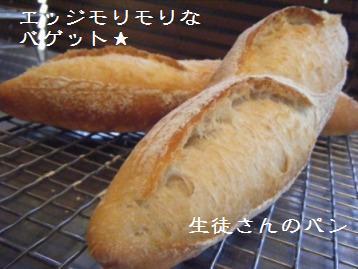 【教室パン】おかずパン@サフ_a0348473_13014869.jpg