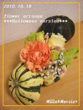 【アレンジ】ハロウィンは南瓜と猫だね♪_a0348473_13041236.jpg