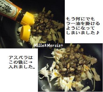 【食べるスパイス】本日のお夕飯+α_a0348473_13074754.jpg