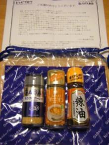 【食べるスパイス】本日のお夕飯+α_a0348473_13074756.jpg