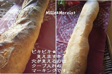 ミルクバゲット★蕎麦粉&ちゃばげっと_a0348473_13075116.jpg
