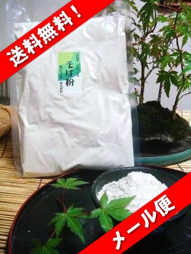 ミルクバゲット★蕎麦粉&ちゃばげっと_a0348473_13075371.jpg