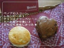 【北摂カフェ】neu.cafe千里店_a0348473_13075456.jpg