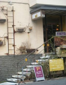 【北摂カフェ】neu.cafe千里店_a0348473_13075470.jpg