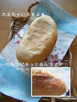 【Coupe Junkies】BAGUETTE レッスン2_a0348473_13085441.jpg
