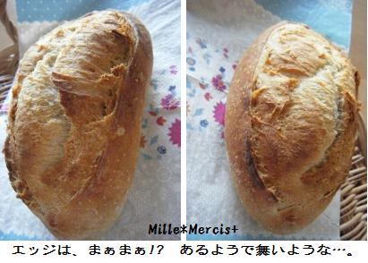 【Coupe Junkies】BAGUETTE レッスン2_a0348473_13085488.jpg