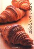 トマトデニッシュ食パン@酒種_a0348473_13093109.jpg