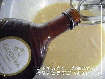 酒粕酵母完成 と 失敗ケー・・・_a0348473_13093870.jpg