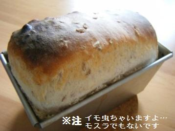 【Coupe Junkies】Tin Bread レッスン2_a0348473_13094433.jpg