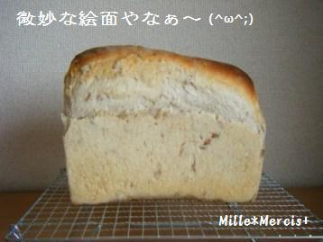 【Coupe Junkies】Tin Bread レッスン2_a0348473_13094443.jpg