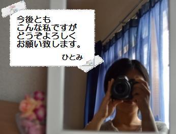 a0348473_13161056.jpg