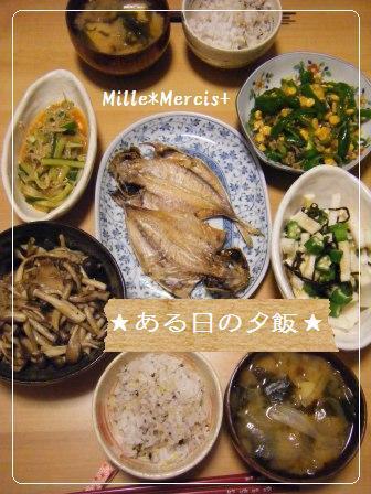 おうちご飯★つくれぽ★バターキンピラ_a0348473_13164490.jpg