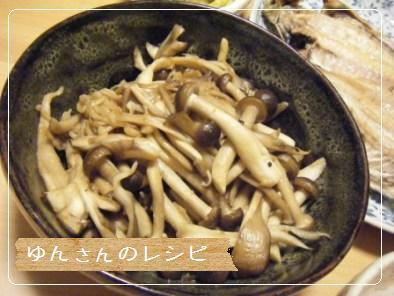 おうちご飯★つくれぽ★バターキンピラ_a0348473_13164529.jpg