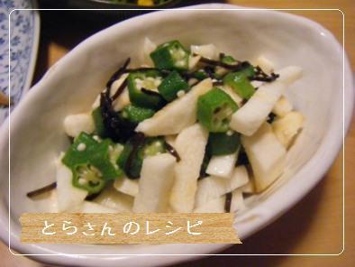 おうちご飯★つくれぽ★バターキンピラ_a0348473_13164574.jpg