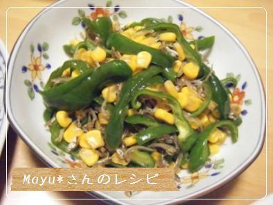おうちご飯★つくれぽ★バターキンピラ_a0348473_13164583.jpg
