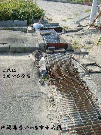 【レポ】小名浜の様子と復興フェア_a0348473_13165653.jpg
