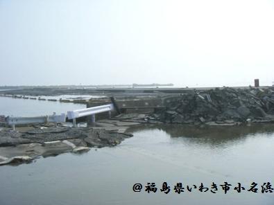 【レポ】小名浜の様子。_a0348473_13165976.jpg