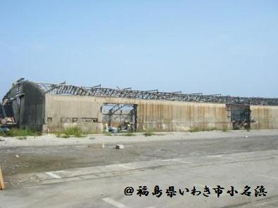 【レポ】小名浜の様子。_a0348473_13165993.jpg