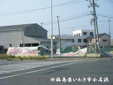 【レポ】小名浜の様子。_a0348473_13170027.jpg
