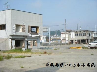 【レポ】小名浜の様子。_a0348473_13170068.jpg