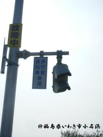 【レポ】小名浜の様子。_a0348473_13170070.jpg