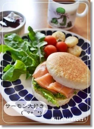 【雅子先生レシピ】Eマフィン_a0348473_13290308.jpg