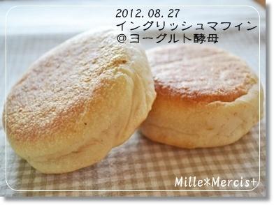 【雅子先生レシピ】Eマフィン_a0348473_13290330.jpg