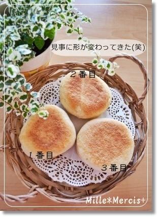 【雅子先生レシピ】Eマフィン_a0348473_13290391.jpg