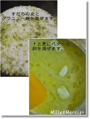 卵1個は多すぎたみたい…_a0348473_13290581.jpg