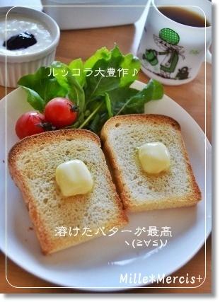 【雅子先生レシピ】パン・ド・ミ_a0348473_13290781.jpg