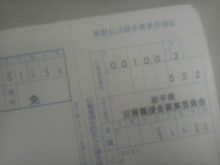 【雅子先生レシピ】パン・ド・ミ_a0348473_13290851.jpg
