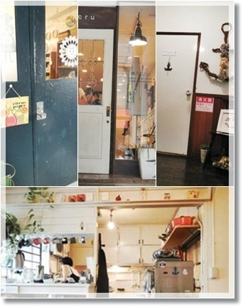 美味しいパンケーキと雑貨屋散歩_a0348473_13291327.jpg