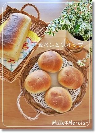 【雅子先生レシピ】ごま食パン&ツオップ_a0348473_13291906.jpg