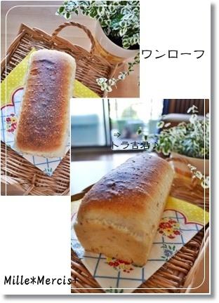 【雅子先生レシピ】ごま食パン&ツオップ_a0348473_13291912.jpg