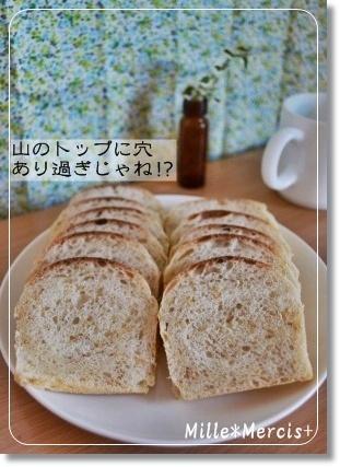 【雅子先生レシピ】ごま食パン&ツオップ_a0348473_13291958.jpg