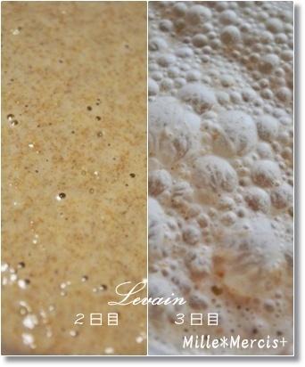 【レシピ】トマトのオイル和え&ルッヴァ~ン!_a0348473_13323503.jpg