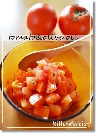 【レシピ】トマトのオイル和え&ルッヴァ~ン!_a0348473_13323522.jpg