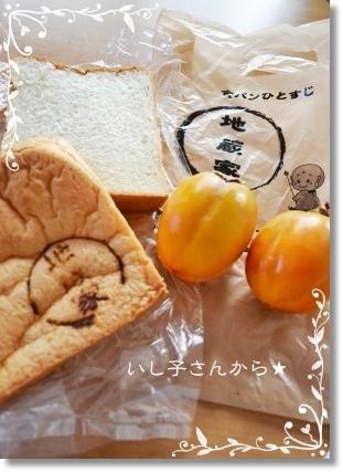 【レシピ】トマトのオイル和え&ルッヴァ~ン!_a0348473_13323532.jpg