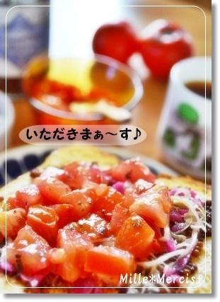 【レシピ】トマトのオイル和え&ルッヴァ~ン!_a0348473_13323693.jpg