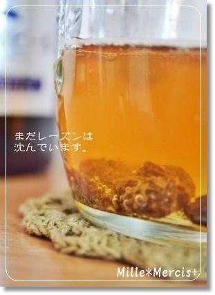 レーズン無ろ過ビール酵母☆_a0348473_13350842.jpg