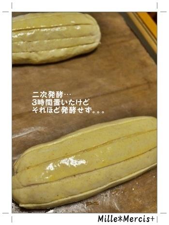 レモン牛乳をイメージして(笑)レモンミルクハース_a0348473_13352075.jpg
