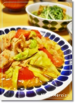 トマトと豚バラの醤油麹炒め_a0348473_13352411.jpg