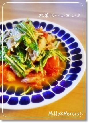 トマトと豚バラの醤油麹炒め_a0348473_13352448.jpg