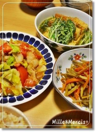 トマトと豚バラの醤油麹炒め_a0348473_13352476.jpg