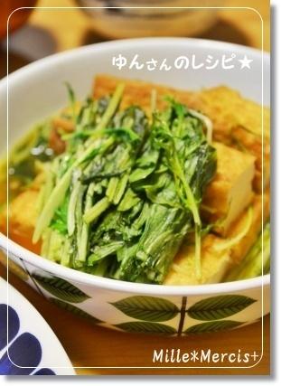 トマトと豚バラの醤油麹炒め_a0348473_13352478.jpg