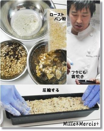 ロティ・オラン☆ライ麦パン美味しさの秘密!?_a0348473_13352760.jpg