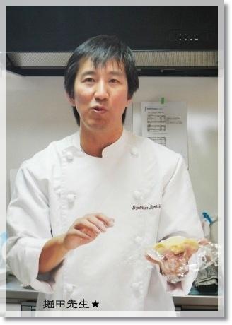 ロティ・オラン堀田先生の講習会レポ☆_a0348473_13352924.jpg